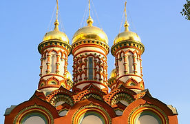 Europe Russia Moscow - 122.jpg