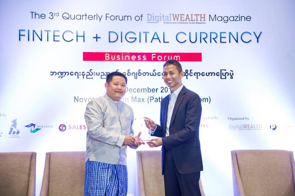 FinTech + Digital Currency Business Forum 2017