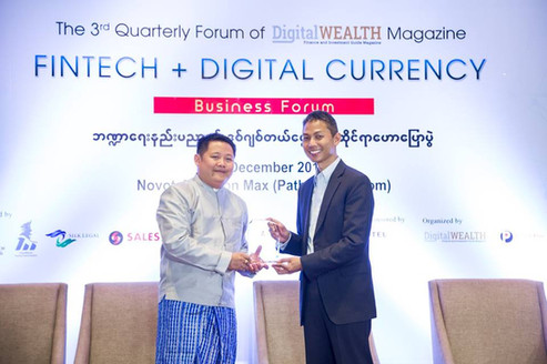 FinTech + Digital Currency Business Forum 2017