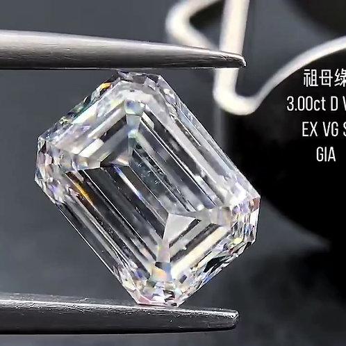 Emerald Cut Diamond 3.00ct