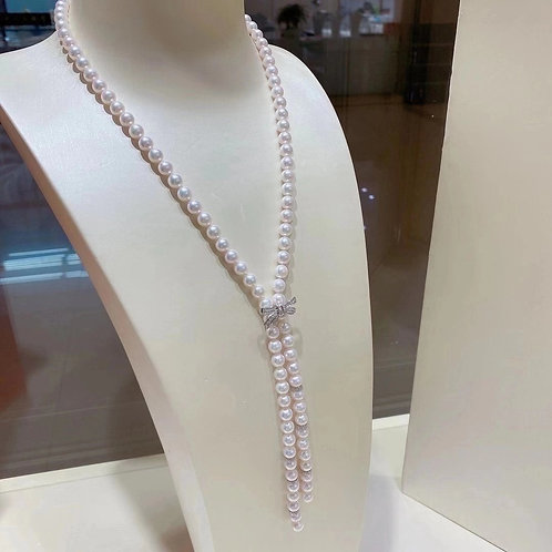 Akoya Pearl Necklace 7.5mm-8mm