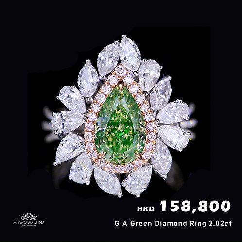 GIA Green Diamond Ring 2.02ct
