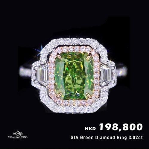 GIA Green Diamond Ring 3.02ct
