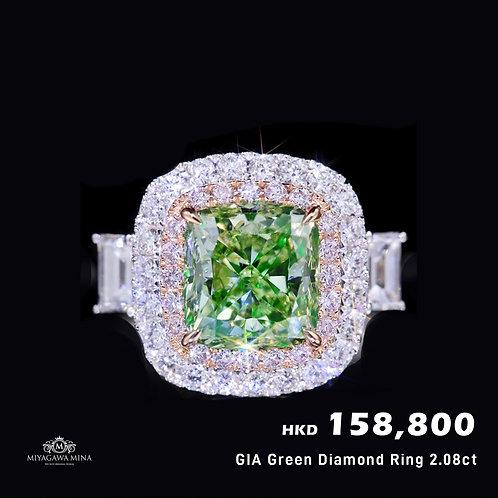 GIA Green Diamond Ring 2.08ct