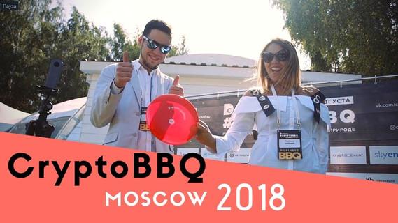 Видеосъёмка и Аэросъёмка в Москве CryptoBBQ.