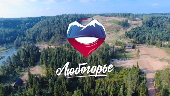 Рекламный ролик для Базы отдыха Любогорье.