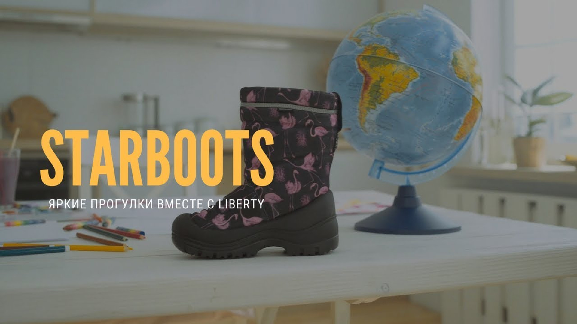 Видеосъёмка в Санкт-Петербурге рекламного ролика для детской обуви.
