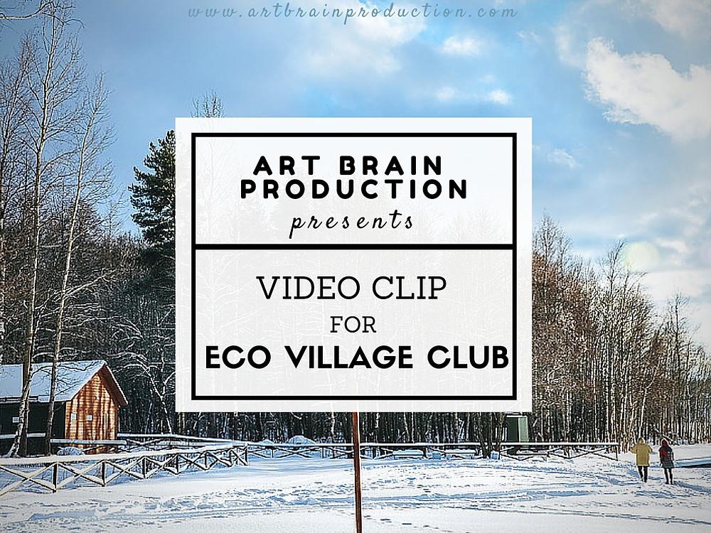 Видеосъемка рекламного клипа СПб