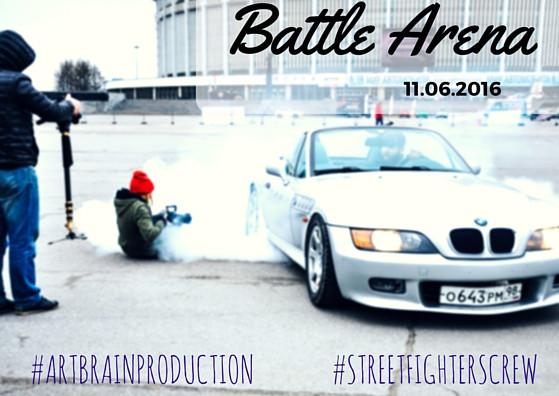 Съемка видеоприглашения на Battle Arena