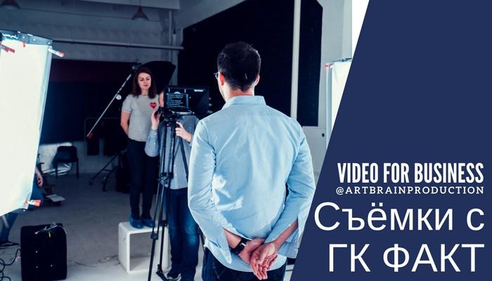 Видео для бизнеса СПб