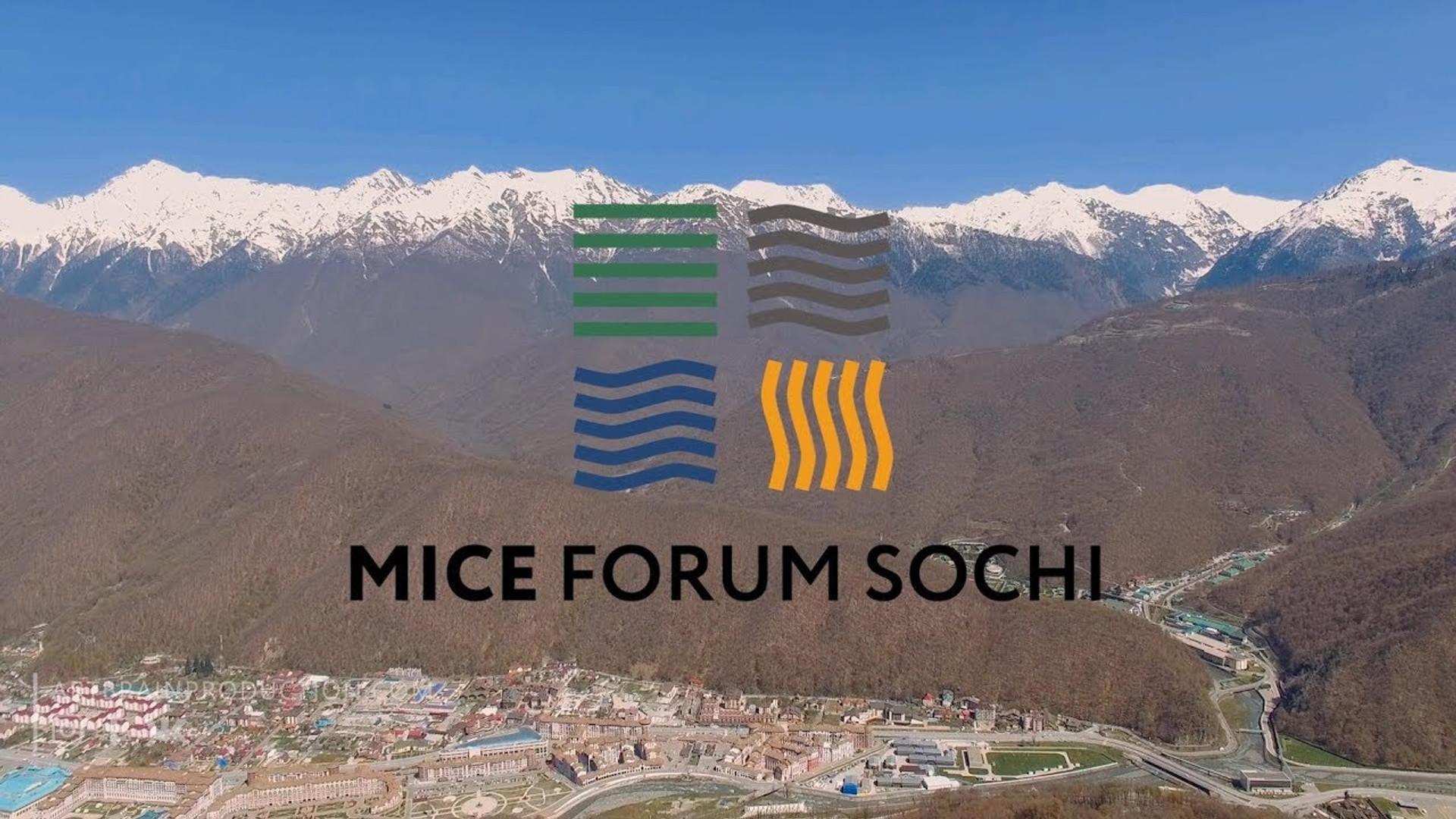 Видеосъёмка Mice Forum Sochi.