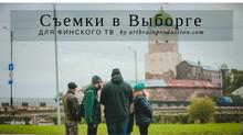 Финское телевидение в России