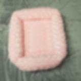 baby_pink_sm_bed_1024x1024@2x.webp