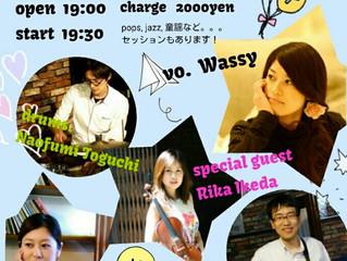 LIVE at Cafe Dolce Vita, Tokyo Japan