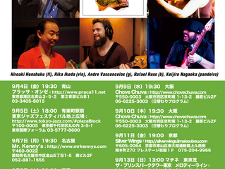 Racha Fora Japan Tour 2015!! Sep4-13th