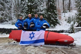 An Israeli National Bobsled Team?