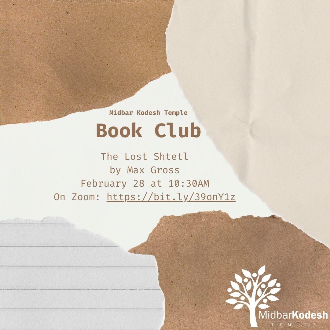 Book Club Lost Shtetl.jpg