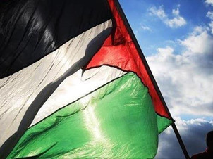 To Be Palestinian by Ghalia Ghuneim