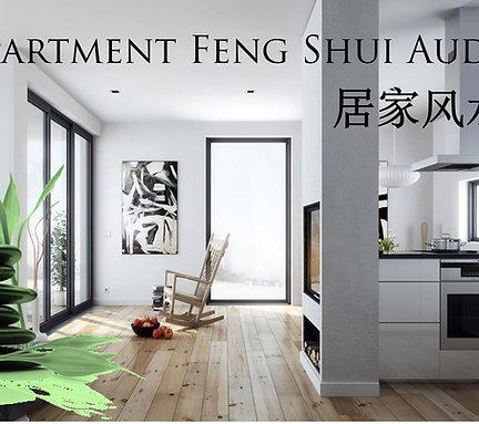 Residential Feng Shui Audit