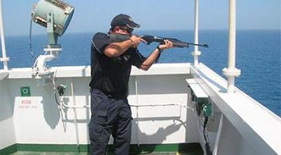 Proteccion Maritima formacion básica. Certificado marítimo