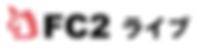 fc2live_logo-400x250.png