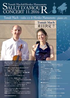 05. Tomas Mach, Hiroko Matsumoto_JP Poster 2016_11a.png