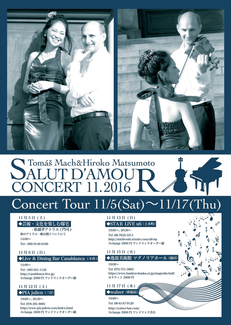 06. Tomas Mach, Hiroko Matsumoto_JP Poster 2016_11b.png