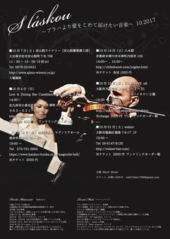 02. Tomas Mach, Hiroko Matsumoto_JP Poster 2017_11b.png