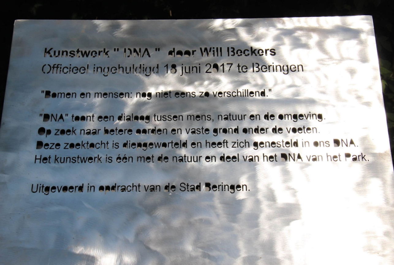 WILL BECKERS - DNA 17