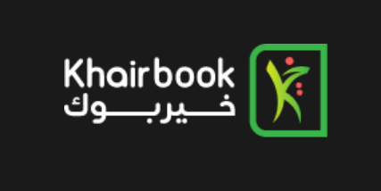 Khair Book