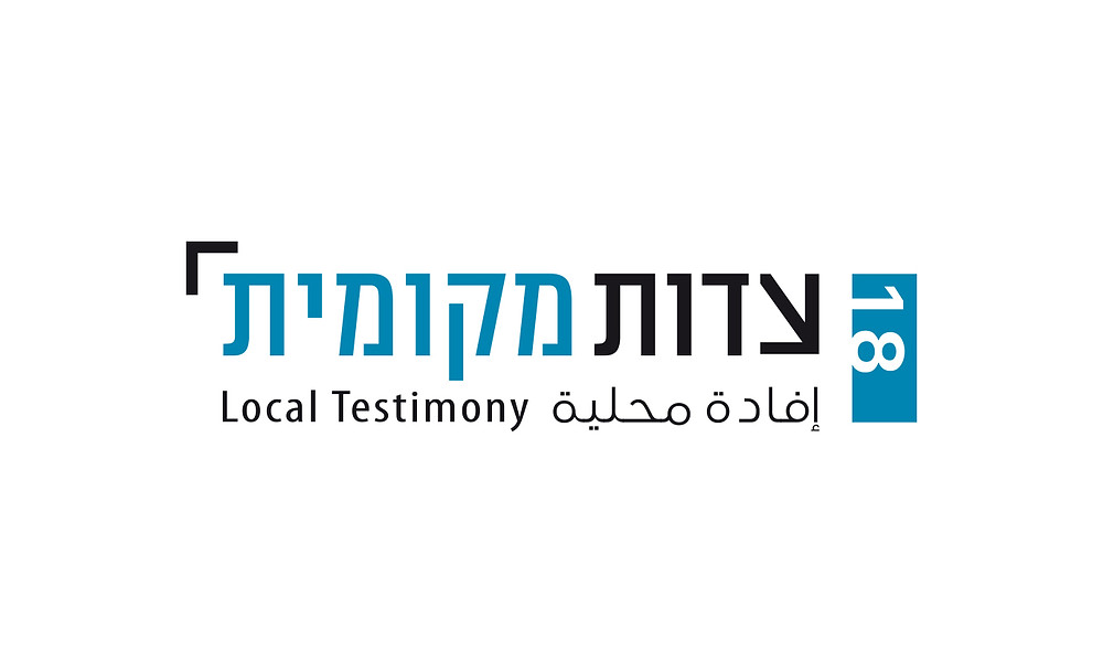 Guided Tour to Local Testimony / World Press Photo Exhibition   with Bar Kallosh Photojournalist
