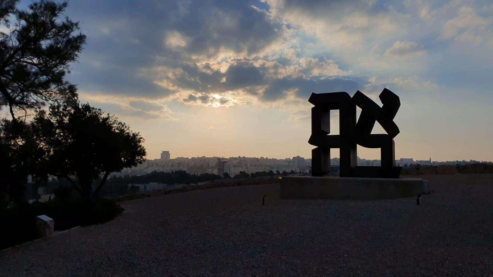 Israel-Museum-Art-Garden-15.jpg