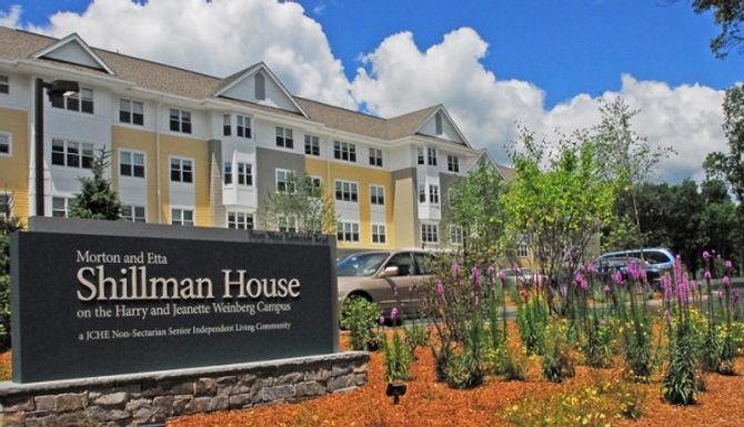 Shillman House (Framingham, MA)