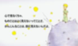 ★長崎総合科学大学     共通教育部門 英語科 tel  095-838-4132   fax  095-838-3465 内線 4132