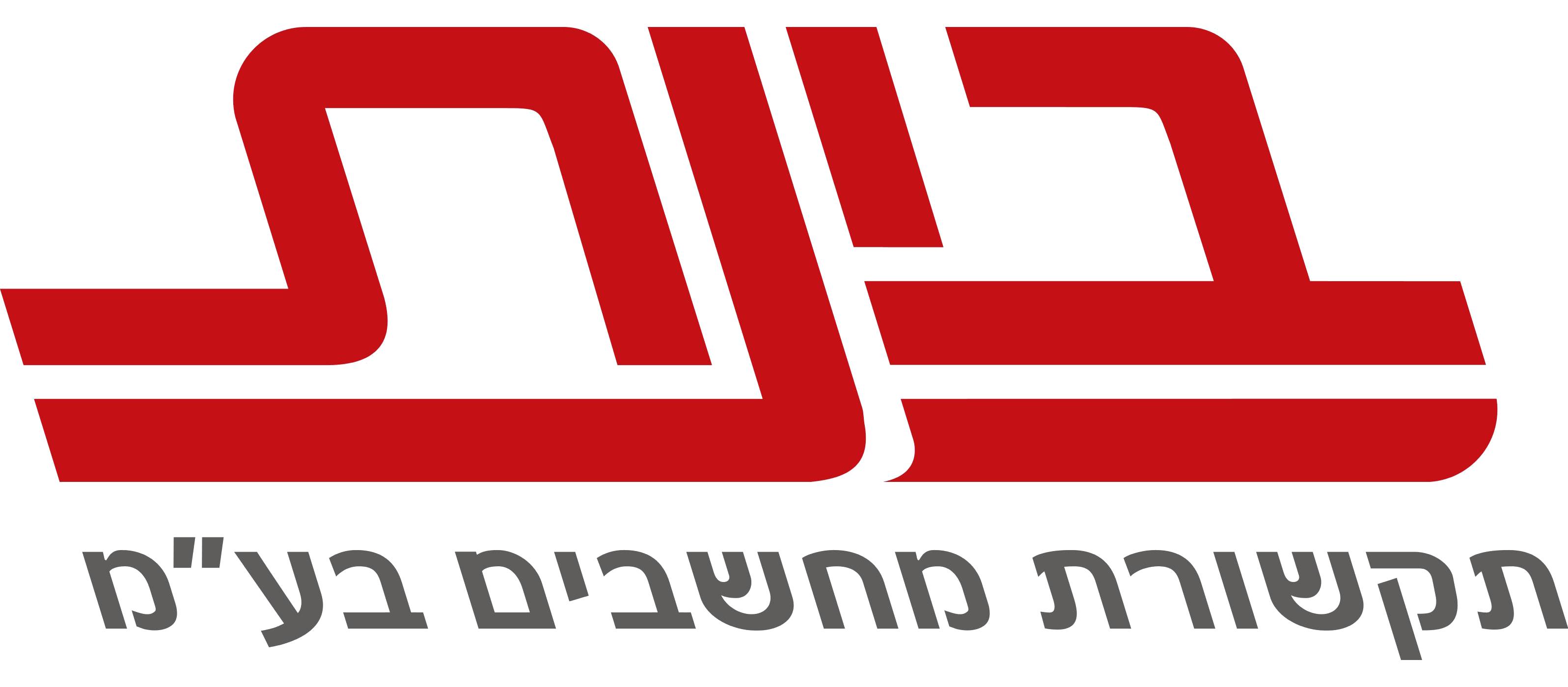 Bynet-Logo-he-L1
