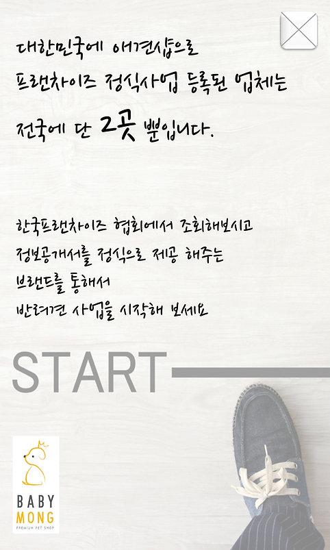 배너_page-0001.jpg