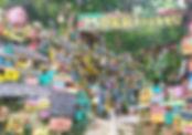 FAVELA WALKING TOUR  (28).jpg
