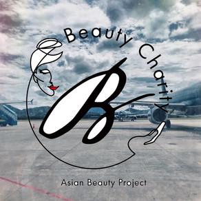 【Beauty Charity】ベトナムで初ビューティーチャリティー