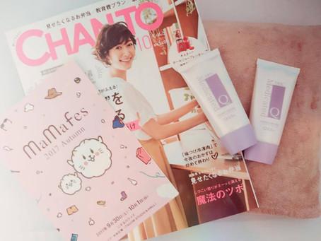 【Asian Beauty Project】mamafesにてビューティーチャリティー