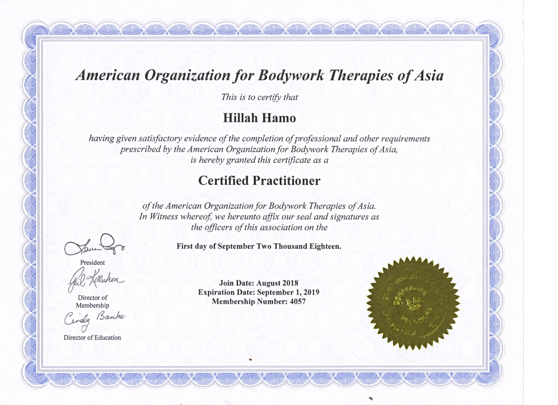 AOBTA Certification