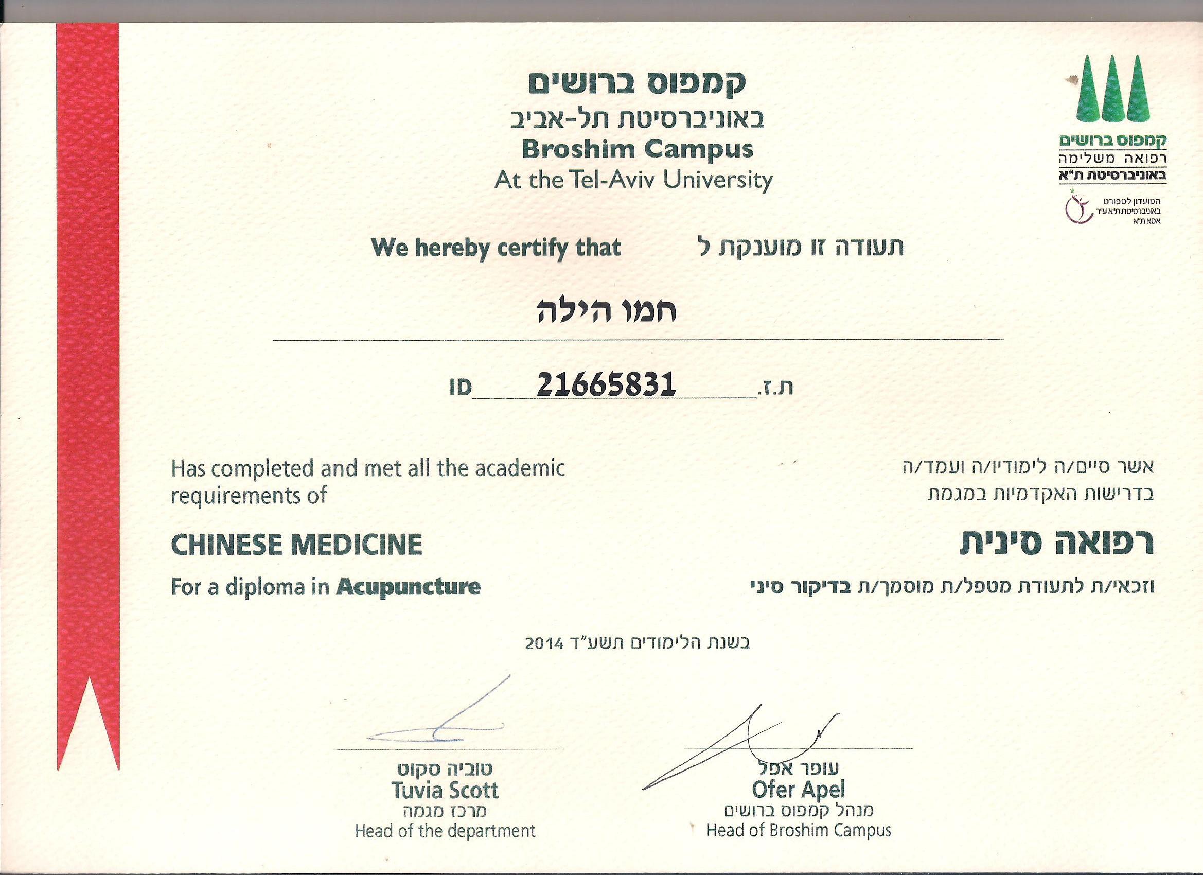 C M Acupuncture Diploma
