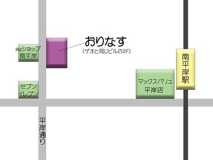 おりなす地図2_edited.jpg