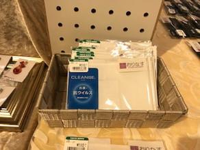 【催事のお知らせ】