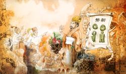 Historical story book for children