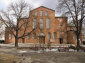 450px-Basilica_of_Hagia_Sofia,_Bulgaria.