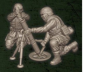 US Mortier M224