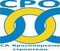 Саморегулируемая корпорация строителей Красноярского края