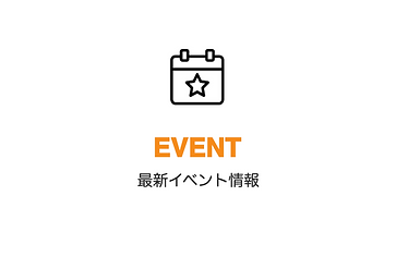 icon_event_1.png