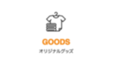 icon_goods.png