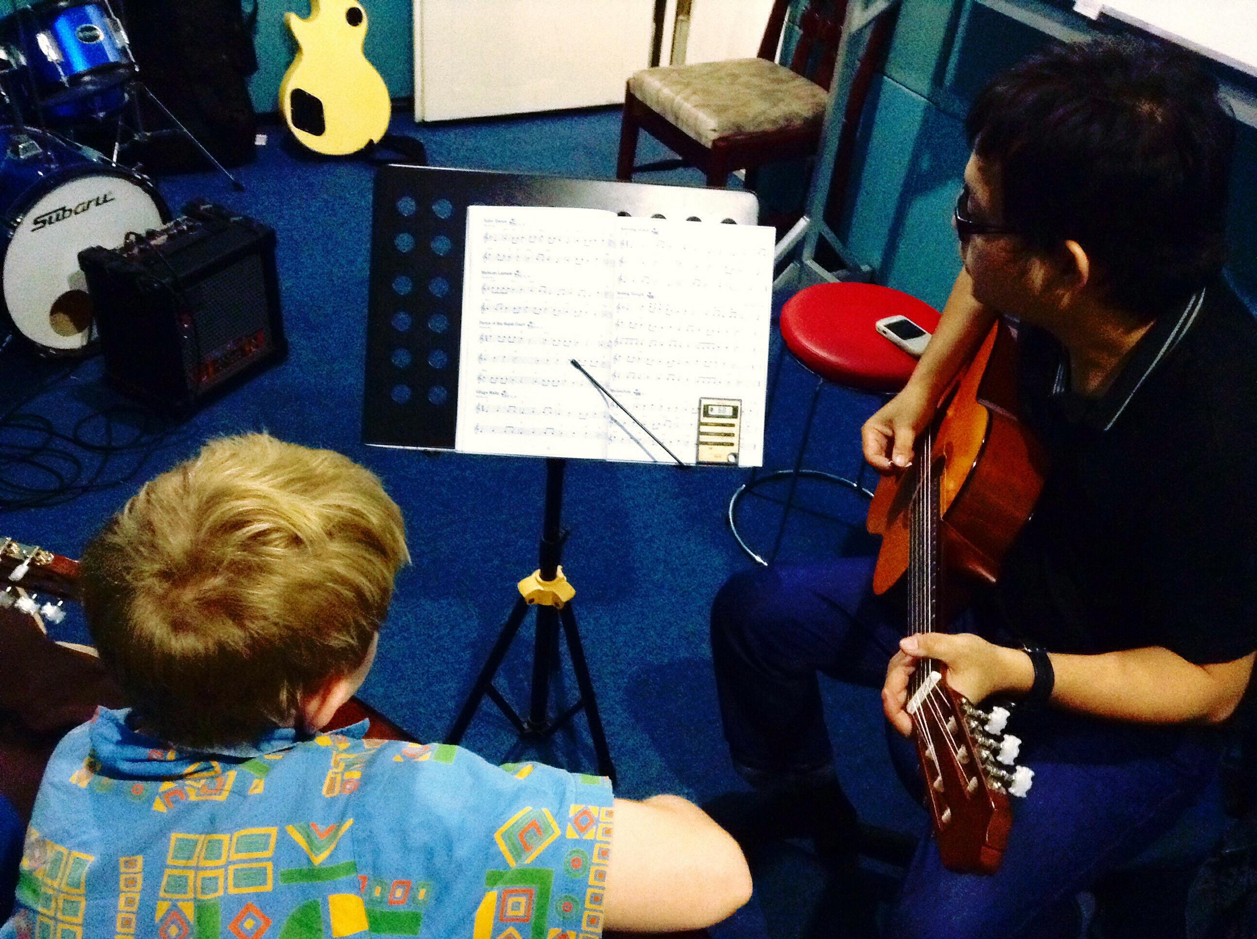 Home 5 - Guitar lesson